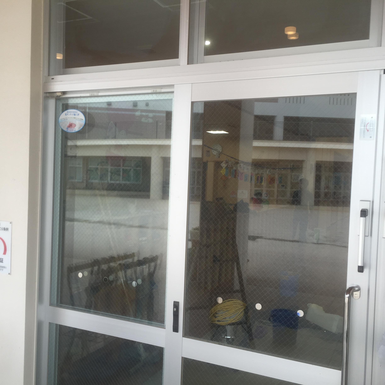 北谷幼稚園ガラス清掃